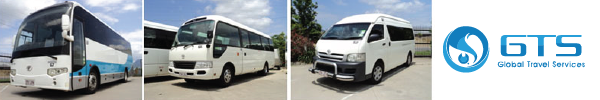 Cairns Coach Charters